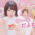 【gif】スーパーカップ動画の視聴回数wwwwwww