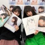 【乃木坂46】与田祐希『SHOWROOM』12月26日に配信決定!