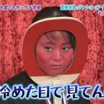 【下剋上】山下美月(3期生)「おい、ラケット!」←コレwwwwwww