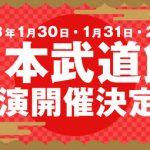 【悲報】欅坂の武道館中止はメンバーで話し合った結果だったことが判明wwwwwww