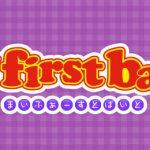 【乃木坂46】「My first baito」のロゴ探し…難しいわwww