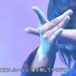 【悲報】欅坂20人でのフォーメーションを練習する時間ない→結果ひらがなの負担3倍