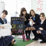 【乃木坂46】再放送「ガクたび!」のみなみちゃんが可愛すぎたんだが…