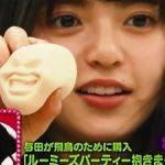 【画像】飛鳥と与田の顔面コンディションがガチでヤバイ・・・