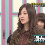 【卒業】高齢化で終わる言うけど、aikoみたいに見た目変化なしなら40代までやれるんじゃね?