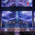 【乃木坂46】バスラは全曲披露するべき?それとも厳選するべき?