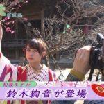【乃木坂46】2月23日「のぎ天2#42」は『のぎ天 写真部』が初始動!和装モデル鈴木絢音も登場!