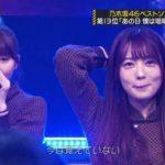 【乃木坂46】咄嗟ライブでニヤつくゆったん可愛かったよな!