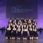 【希望】神宮まで待てないから乃木坂三期生単独ライブはよwwwwwww
