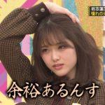 【衝撃】乃木坂46分TVキタ━━━(゚∀゚)━━━!!って46分ってwwwwwww