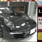 【乃木坂46】日村さんが乗ってる車と言えばポルシェだけど、乃木坂メンバーに似合う車って何?