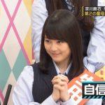 【衝撃】生田絵梨花と今度舞台で共演するイケメンのこの距離感wwwwwww