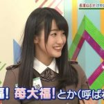 【幻想】漢字ひらがなの中で一番性格良さそうなメンはこの子!