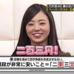 【卒業】川村真洋からラストメッセージ・・・