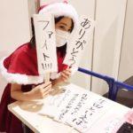 【悲報】生田絵梨花さん、本日もマスク着用の札対応で握手会wwwwwww