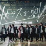【衝撃】純粋な音楽配信ランキング、欅ちゃん8万に対して乃木姉さんは1万wwwwwww