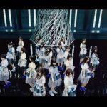 【衝撃】MVのおかげで1番正当な評価をされていない乃木坂曲はコレだよなwwwwwww