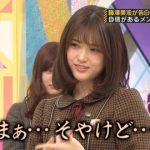 【悪質】松村沙友理以降のスキャンダルメンって悪質だよな
