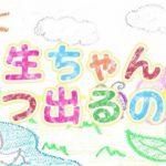 【乃木坂46】お前らNOGIBINGO4の内容を全部思い出せる?