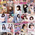 【乃木坂46】1月~4月の雑誌表紙をまとめてみた!