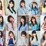 【乃木坂46】5月23日開催「GIRLS POWER LIVE」ニコ生でトークパートが独占放送される模様!