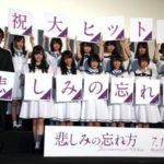 【乃木坂46】『Documentary of 乃木坂46 part2』ってまだ?
