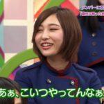 【悲報】志田愛佳、金取ってるのに遂に先月のメッセージ数0wwwwwww