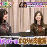 【握手】初めて生田絵梨花と握手してきたんだけどさ・・・あの・・・これ・・・