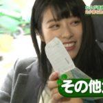 【衝撃】欅坂に2期メンバーが入ったらこうなるだろwwwwwww