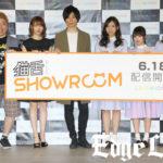 【衝撃】新番組「猫舌SHOWROOM」発表会で指原さんが乃木メンを庇うwwwwwww