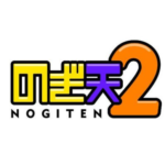 【乃木坂46】6月10日生配信「のぎ天2#49」出演メンバーが公開!