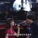 【悲報】生田ヲタさん、握手対応で心を真っ二つに折られるwwwwwww