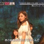 【結局】シンクロはヒット曲になれなかったが何故乃木坂からヒット曲が出ないのか???