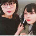 【特典】欅坂の自撮りTVとかいうシングル映像特典さぁwwwwwww