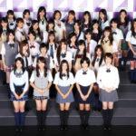 【乃木坂46】初期メンバー画像をみると、いなくなってしまったメンバーって結構いるんだなぁ…