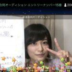 【乃木坂46】坂道合同オーディション15番が観覧数20万突破!?