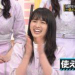 【悲報】大園桃子2ヶ月ぶりにブログ更新wwwwwww