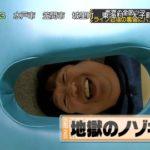【悲報】バナナマン日村さん「乃木坂工事中」降板キタ━━━━(゚∀゚)━━━━!!??