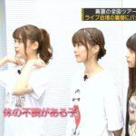 【画像】松村沙友理ガリガリだけど大食いキャラやめたの???