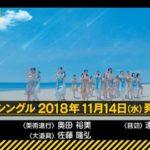 【悲報】乃木坂特定映像Blu-ray化で初回限定盤大幅値上げwwwwwww