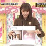 【疑問】井上小百合、念願のソロ写真集発売か!?=オタ「売れる筈がない」←コレ