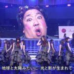 【悲報】バナナマンNHK番組差し替えってコレ乃木坂も紅白落選・・・?