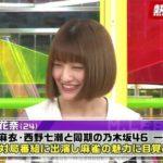 【衝撃】中田花奈「握手会ならぬ麻雀会をやりたい」