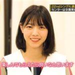 【憶測】乃木坂46LLC、9月に生駒西野他卒業生のドメイン取得してた事が発覚・・・