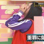 【悲報】カメラ拒否する大園桃子・・・