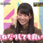 【衝撃】阪口珠美がキャラバン選抜から漏れ、人気が出ない理由が判明するwwwwwww