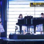 【乃木坂46】真夏さんの晴れ舞台、後ろで見守っていた飛鳥のはしゃぎ方がかわいい