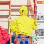 【乃木坂46】スマートニュース CM「ぎゅー」篇キタ━━━━(゚∀゚)━━━━!!