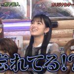 【活躍】一流バラエティ番組『ウチガヤ』で活躍したメンバーがコイツらだ!!