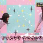 【流行語】乃木坂46流行語大賞はコレだろwwwwwww